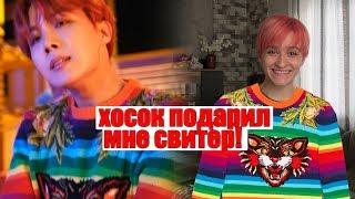 BTS - DNA   РАЗДЕЛА ВСЕХ БАНТАНОВ!