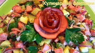 Невероятно вкусный салат с жареной колбаской. Съедается за пару минут. Роза из колбасы.