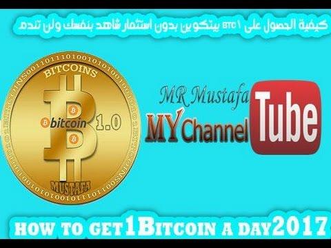 tagad ieguldīt monero vai bitcoin skaidrā naudā labs bitcoin brokeris