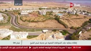 بالفيديو| لقطات جمالية تبرز جمال وسحر مدينة شرم الشيخ