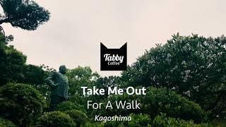 西郷 隆盛像 Take Me Out For A Walk Tabby Coffee http://tabby.fun.