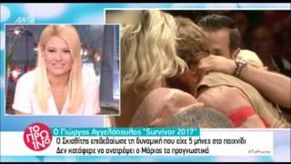newsbomb.gr: Survivor - Αποκάλυψη! Τι ψιθύρισε ο Ντάνος στην οικογένειά του
