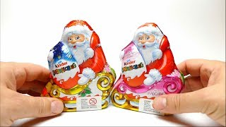 Santa Claus Christmas Kinder Surprise Egg with Toys for Girls and Boys