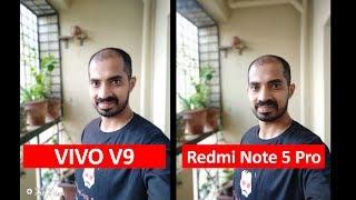 Vivo V9 vs Redmi Note 5 Pro - எதை வாங்கலாம்? எது சிறந்தது?