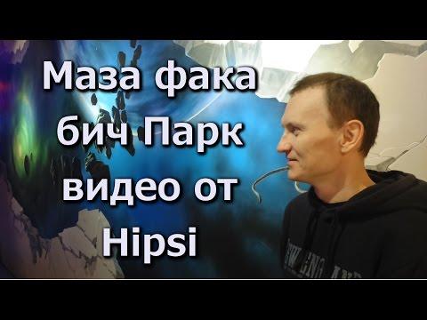 Знакомства в Санкт-Петербурге. Сайт знакомств в Санкт