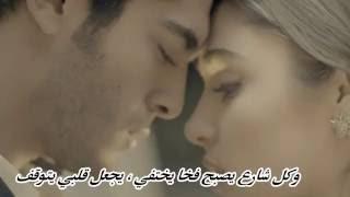 الحب لايفهم من الكلام - اغنية اعتراف مراد بحبه لحياة الحلقة 13   kalben sadece - sofa