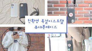 201014 영상 ::…