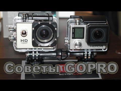 Советы GoPro.  Как открыть защитный бокс