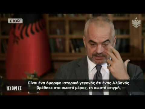 Edi Rama intervista e plote per Skai Tv te Greqise
