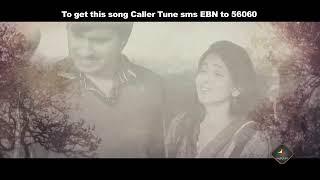 Soniye Ghar Aaja Ab To | Lyrical Video | Ebn-E-Batuta | Manu Khare