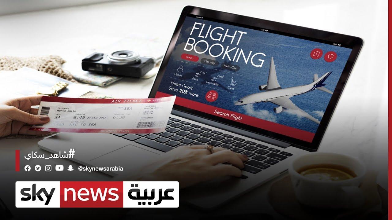ارتفاع صاروخي لأسعار تذاكر الطيران في الكويت لهذه الأسباب| #الاقتصاد  - 01:55-2021 / 6 / 16