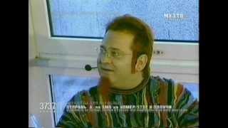 Следующий с Романом Трахтенбергом 2006 1_1