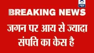 YSRC leader Jagan Mohan Reddy granted bail in DA case