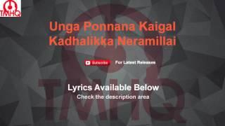 Unga Ponnana Kaigal Kadhalikka Neramillai Karaoke with Lyrics