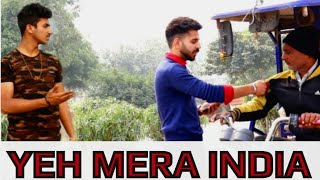 YE HAI MERA INDIA || MAKE A CHANGE 2019 || Gagan Summy