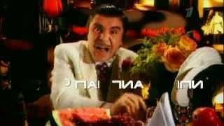 """Точь-в-точь - Витас. Сосо Павлиашвили - """"Ждёт тебя грузин"""""""