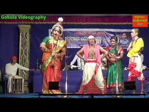 Yakshagana 2017-HAASYA 40miutes-DAKSHAYAJNA-ಕಲಾವಿದರೇ ನಗೆಗಡಲಲ್ಲಿ ತೇಲಿದ? ಸನ್ನಿವೇಶ@ಕತಗಾಲ ಯಕ್ಷೋತ್ಸವ-೨೦೧೭