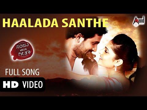 Sanju Weds Geetha | Haalada Santhe | Srinagar Kitty, Ramya | Sonu Nigam, Shreya Ghoshal Kannada Song