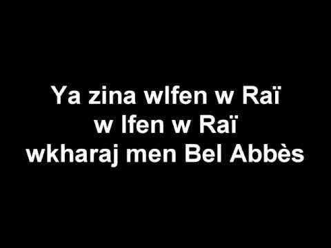 RAI MP3 RAINA TÉLÉCHARGER