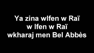 Raïna Raï - Zina (Paroles) راينا راي - يا زينة