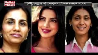 Finance Minister Nirmala Sitharaman on Forbes 100 most powerful women list | MAHAA NEWS