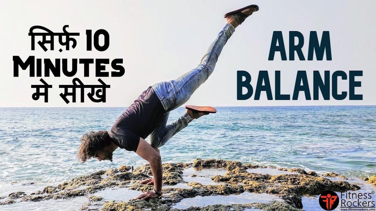 How to do Crow Pose, Kakasana, Bakasana   Arm Balance Yoga ...