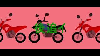 第40回オフロード天獄広島 初心者林道ツーリングパート1(化物語風op) thumbnail