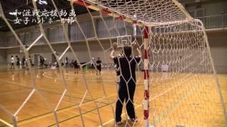 GO!! 女子ハンドボール部 【第49回和滋戦】