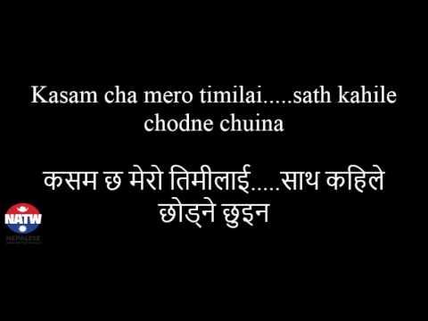 Nepali Song Lyrics: Komal tyo timro  - Sabin Rai (कोमल त्यो तिम्रो  - सबिन राई)