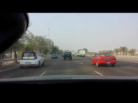Road Trip: Dubai to Abu Dhabi Part III 19.09.2017