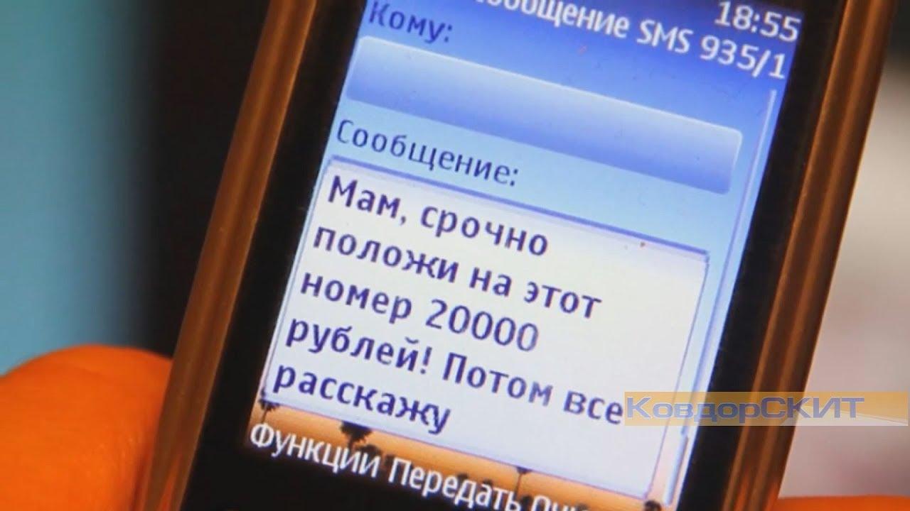 как вернуть деньги если положил не на тот номер мегафон через сбербанк онлайн