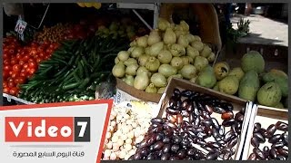 بالفيديو.. تعرف على أسعار الخضروات بالأسواق