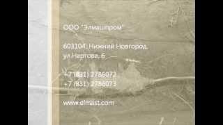 видео Проводниковые материалы в электроустановках