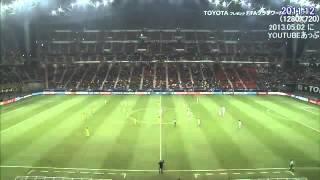 FIFAクラブワールドカップ2011 バルセロナvsサントスvs柏レイソル