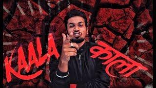 KALA KALA (DIRTY POLITICS) || NEW HINDI RAP SONG || GURU