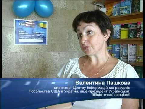 Workshop for the LEAP 2010 winners in Kherson Oblast Library
