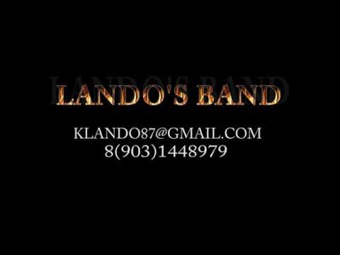 Lando's