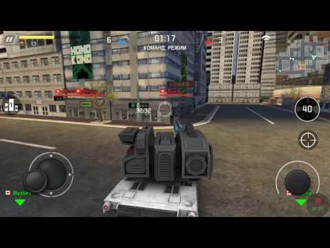 Tank strike  - новый конкурент iron force