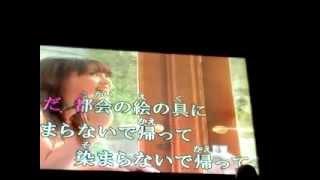 椎名林檎・松崎ナオ - 木綿のハンカチーフ