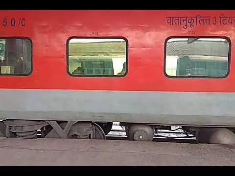 22412 NDLS - Naharlagun AC Superfast Express Delayed Departure At Chhapra Junction (19-02-2018)