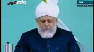 Проповедь Хазрата Мирзы Масрура Ахмада (01-01-10) часть 1