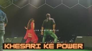 arkestra dance bhagwanpur - chhota khesari lal yadav