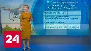 Смотреть видео Великобритания проводит учения: противник - Россия - Россия 24 онлайн