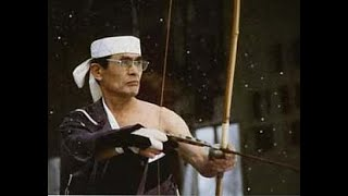 Master Archer - Kyudo. National Geographic 1987