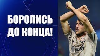 Download Динамо Загреб - Шахтер - 3:3 - Сергей Кривцов после матча лига чемпионов 2019 Mp3 and Videos