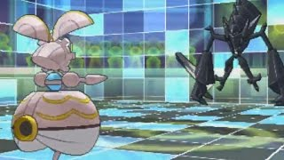Magearna Ballin' | Pokemon Sun & Moon Wifi Battle
