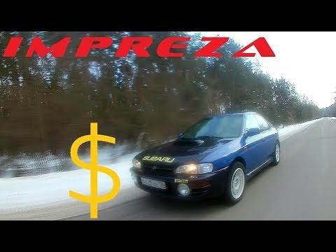 Subaru impreza - расходы за 100 тыс. км