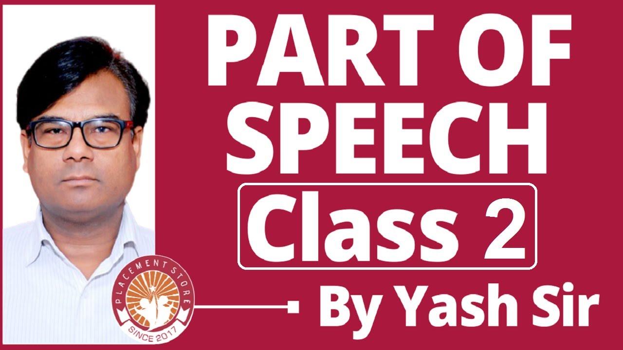 Part of Speech ¦ English Grammar in Hindi by Yash sir ¦ NOUN, PRONOUN, ADJECTIVE, VERB, ADVERB