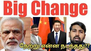 Change in India-Nepal Relations | மாற்றம் அடைந்த நட்புறவு | Siddhu Mohan