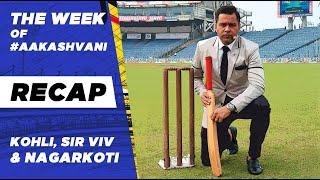 The WEEK of AAKASHVANI   RECAP - Week 2   #AakashVaniOnFacebook
